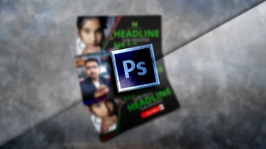 Udemy Coupon – DIY Design Professional Web Banners in Photoshop 4 Beginners